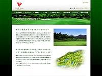 佐野 ゴルフ クラブ 天気