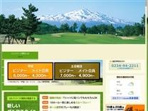 ゴルフ パーク 酒田