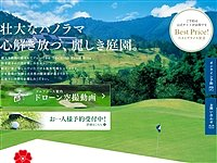 TOCHIGI North Hills Golf Couresのオフィシャルサイト